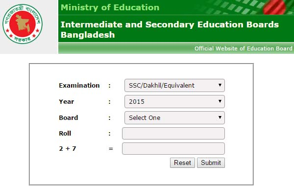 education-board-result-website-Bangladesh